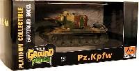 Pz.Kpfw.754(r) 第56戦車大隊 3色迷彩 (KV-2)