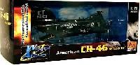 イージーモデル1/72 ウイングド エース (Winged Ace)CH-46D シーナイト フライング タイガース