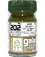 オリーブグリーン (オリーブグリュン) (半光沢) (No.202)