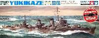 旧日本海軍 甲型駆逐艦 雪風 (水中モーター付)