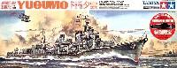 タミヤスケール限定品旧日本海軍 甲型駆逐艦 夕雲 (水中モーター付)