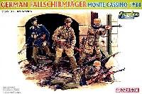 ドイツ降下猟兵 モンテカッシーノ 1944 (プレミアムエディション)