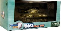 M4A3 シャーマン 105mm HVSS 第713機甲大隊 オキナワ 1945