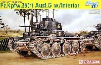 ドイツ38(t)戦車 Ausf.G w/インテリア