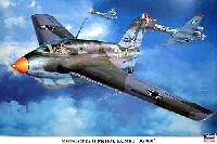 ハセガワ1/32 飛行機 限定生産メッサーシュミット Me163B コメート 第400戦闘航空団