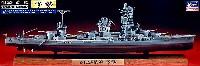 日本海軍戦艦 伊勢 フルハルスペシャル