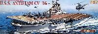 ドラゴン1/700 Modern Sea Power Seriesアメリカ海軍 航空母艦 アンティータム CV-36