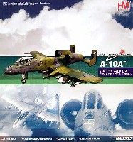 A-10A サンダーボルト 2 イングランド
