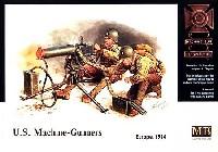 マスターボックス1/35 ミリタリーミニチュアU.S. マシンガンクルー 2体 M1917A1 ブローニング重機関銃