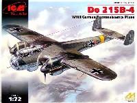 ICM1/72 エアクラフト プラモデルドイツ ドルニエ Do215B-4 双発偵察機