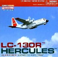 LC-130R ハーキュリーズ USAF アトランティック・エクスプローラー