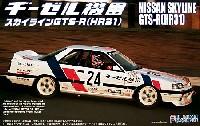 ニッサン スカイライン GTS-R (HR31) ヂーゼル機器