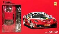 フジミ1/24 リアルスポーツカー シリーズ (SPOT)フェラーリ F430 チャレンジカップ セナ仕様