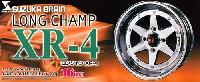 アオシマ1/24 Sパーツ タイヤ&ホイールロンシャン XR-4 (16インチ)