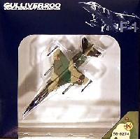 ワールド・エアクラフト・コレクション1/200スケール ダイキャストモデルシリーズ三菱 F-1 第8航空団 第6飛行隊 (築城基地) (60-8274)