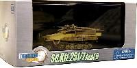 Sd.Kfz.251/7 Ausf.D 装甲工兵車 w/2.8cm sPzB41 対戦車銃 装甲教導師団 南ノルマンディー 1944年