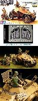 タミヤ1/35 ミリタリーミニチュアシリーズドイツ 4輪装甲偵察車 Sd.Kfz.222 北アフリカ戦線