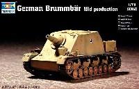 トランペッター1/72 AFVシリーズドイツ軍 ブルムベア/中期型
