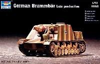 トランペッター1/72 AFVシリーズドイツ軍 ブルムベア/後期型