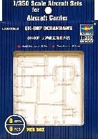トランペッター1/350 航空母艦用エアクラフトセットSH-60F オーシャンホーク
