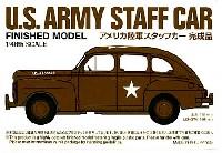 タミヤ1/48 ミリタリーミニチュアコレクションアメリカ陸軍 スタッフカー