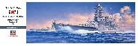 ハセガワ1/350 Z帯日本海軍 戦艦 長門 昭和十六年 開戦時