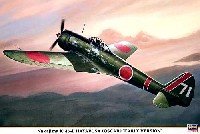 中島 キ43 一式戦闘機 隼 2型 前期型