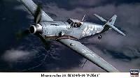 メッサーシュミット Bf109G-10 第11夜間戦闘航空団