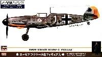 メッサーシュミット Bf109F-4 プリラー