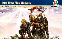 イタレリ1/72 ミリタリーシリーズ硫黄島 (国旗を揚げる米兵)