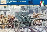 イタレリ1/72 ミリタリーシリーズロシア軍 ZIS-3 76mm対戦車砲と砲兵