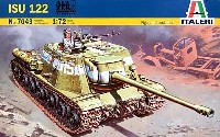 イタレリ1/72 ミリタリーシリーズISU-122 駆逐戦車