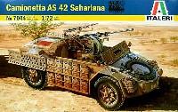 イタレリ1/72 ミリタリーシリーズカミオネッタ AS42 サハリアーナ装甲車