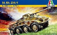 イタレリ1/72 ミリタリーシリーズSd.Kfz.234/4 PAK40 75mm砲搭載8輪装甲偵察車