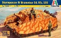 イタレリ1/72 ミリタリーシリーズSd.Kfz.166 4号突撃砲 ブルムベア (中期型)