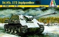 イタレリ1/72 ミリタリーシリーズWW2 ドイツ軍 駆逐戦車 ヤークトパンター