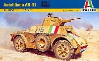 イタレリ1/72 ミリタリーシリーズイタリア軍装甲車 アウトブリンダ AB41
