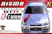 アオシマ1/24 Sパッケージ・バージョンRニスモ R34 スカイライン GT-R R-tune