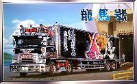アオシマ1/32 大型デコトラ椎名急送 龍馬号 (パネルトレーラー)