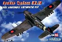 ホビーボス1/72 エアクラフト プラモデルホーカー タイフーン Mk.1B