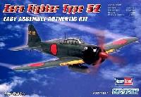ホビーボス1/72 エアクラフト プラモデル零戦 52型