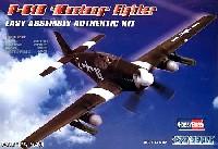 ホビーボス1/72 エアクラフト プラモデルP-51B マスタング