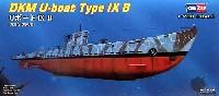 ホビーボス1/700 潜水艦モデルUボート タイプ 9B