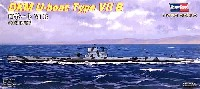 ホビーボス1/700 潜水艦モデルUボート タイプ 7B