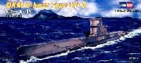 ホビーボス1/700 潜水艦モデルUボート タイプ 7C