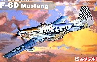 F-6D ムスタング