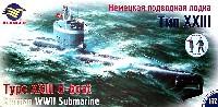 ドイツ U-ボート23型 潜水艦