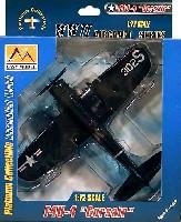 イージーモデル1/72 エアキット(塗装済完成品)F4U-4 コルセア VF-53 USS エセックス 朝鮮戦争 1952