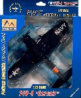 イージーモデル1/72 エアキット(塗装済完成品)F4U-4 コルセア マイアミ NAS USNR