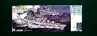 海上自衛隊ミサイル護衛艦 DDG168 たちかぜ クリヤー成形 エッチングパーツ付